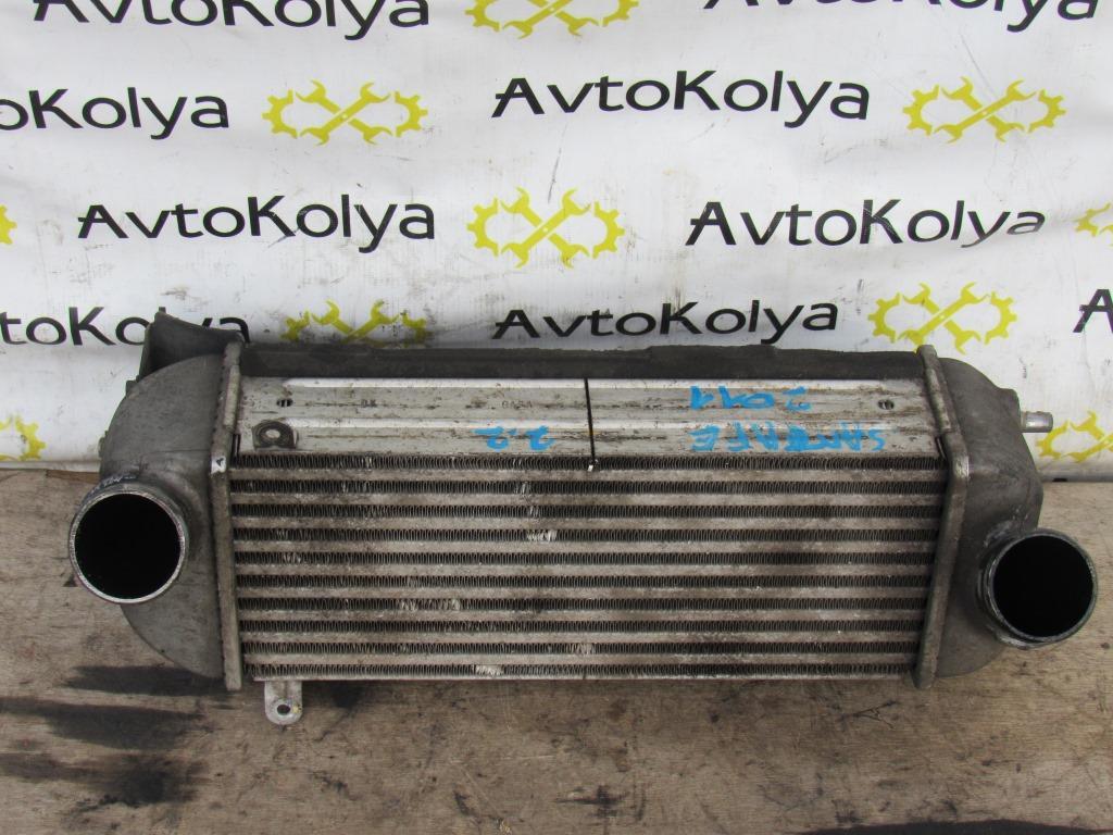 Радиатор интеркулера Hyundai Santa Fe 2.2 CRDi 2006-2012