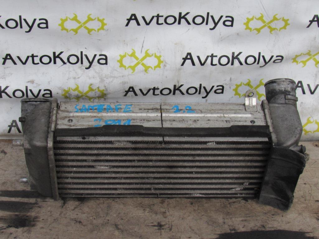 Радиатор интеркулера Hyundai Santa Fe 2.2 CRDi 2006-2012 2